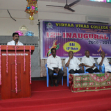 Vidyaa Vikas college of Education